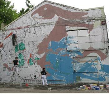Blu Erica il Cane Mural