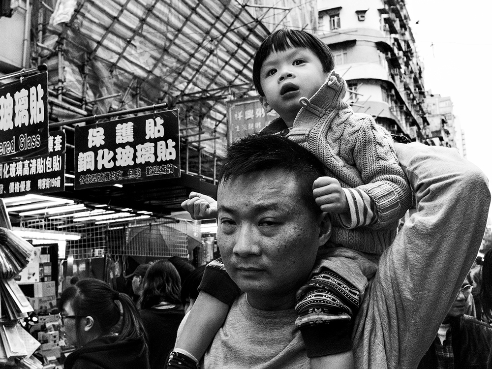Man with Kid on Shoulders SSP Small.jpg