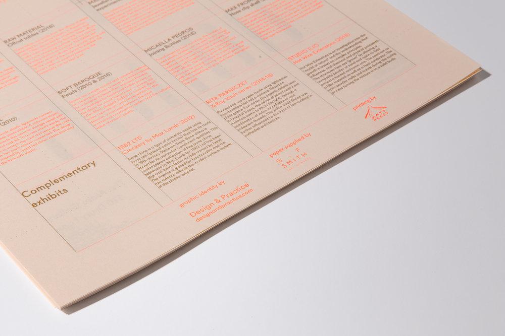 DesignPractice_AramGallery_Detail_Sponsors_small.jpg