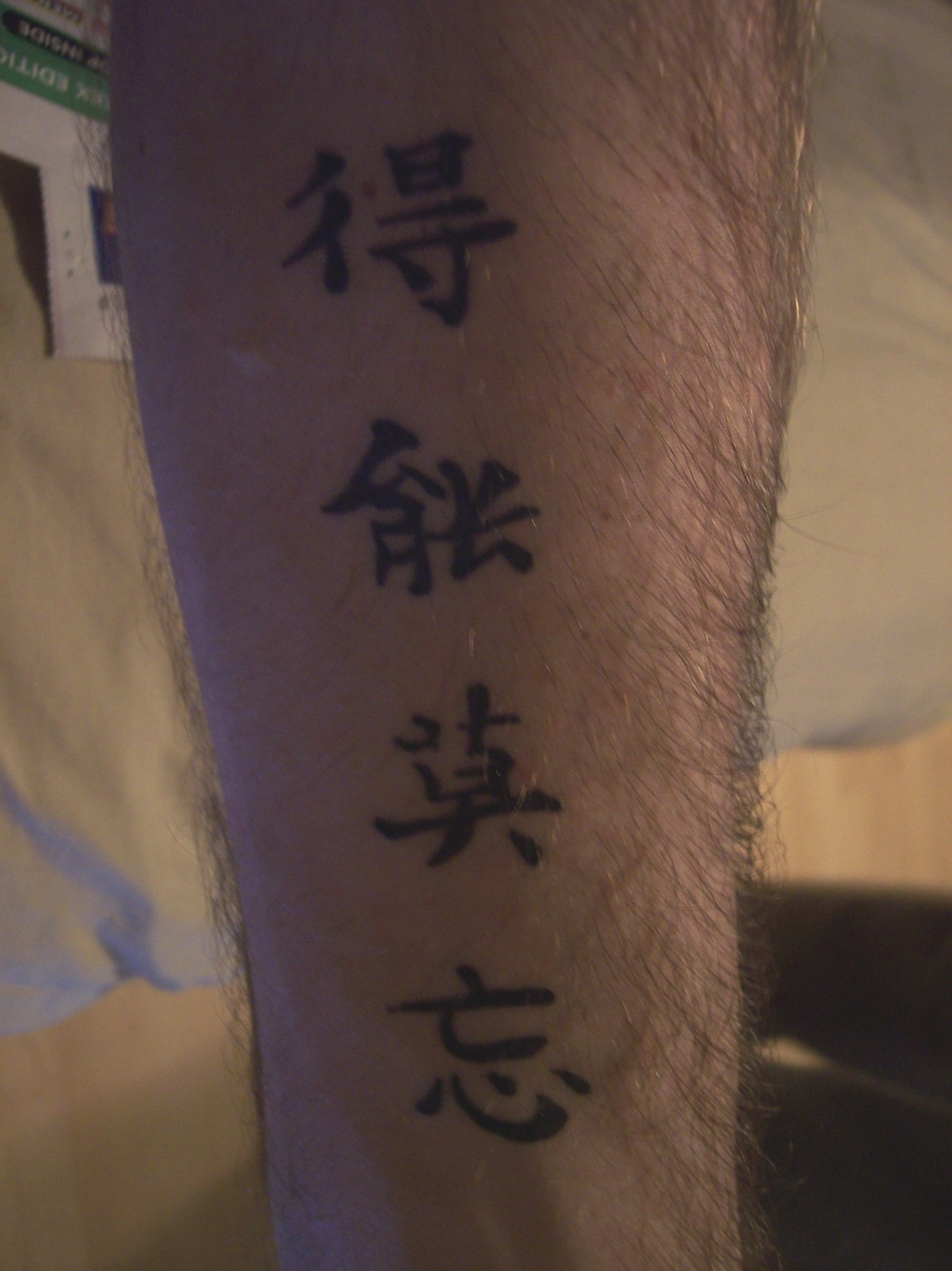Татуировки на иероглифах с переводом фото