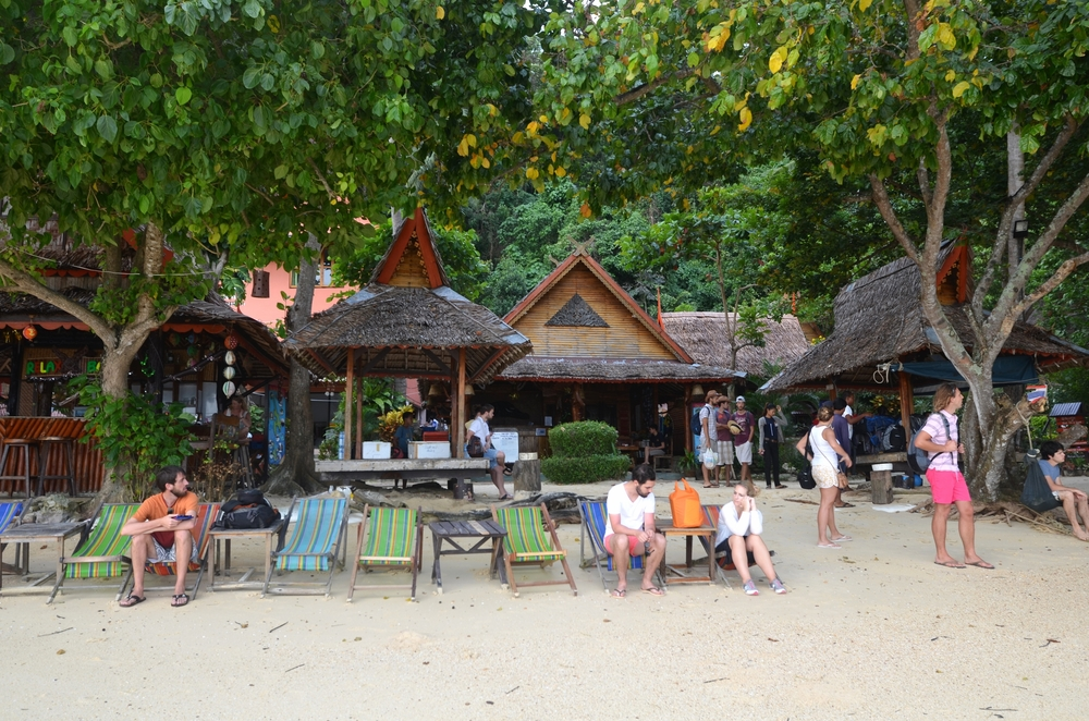Beach and entrance to Phi Phi Relax Resort