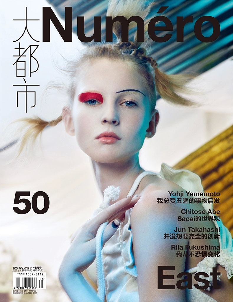 classicmodels :                         Nastya Sten By Txema Yeste For Numéro China June / July 2015