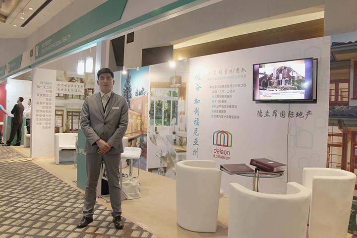 lps_guangzhou2_lr.jpg