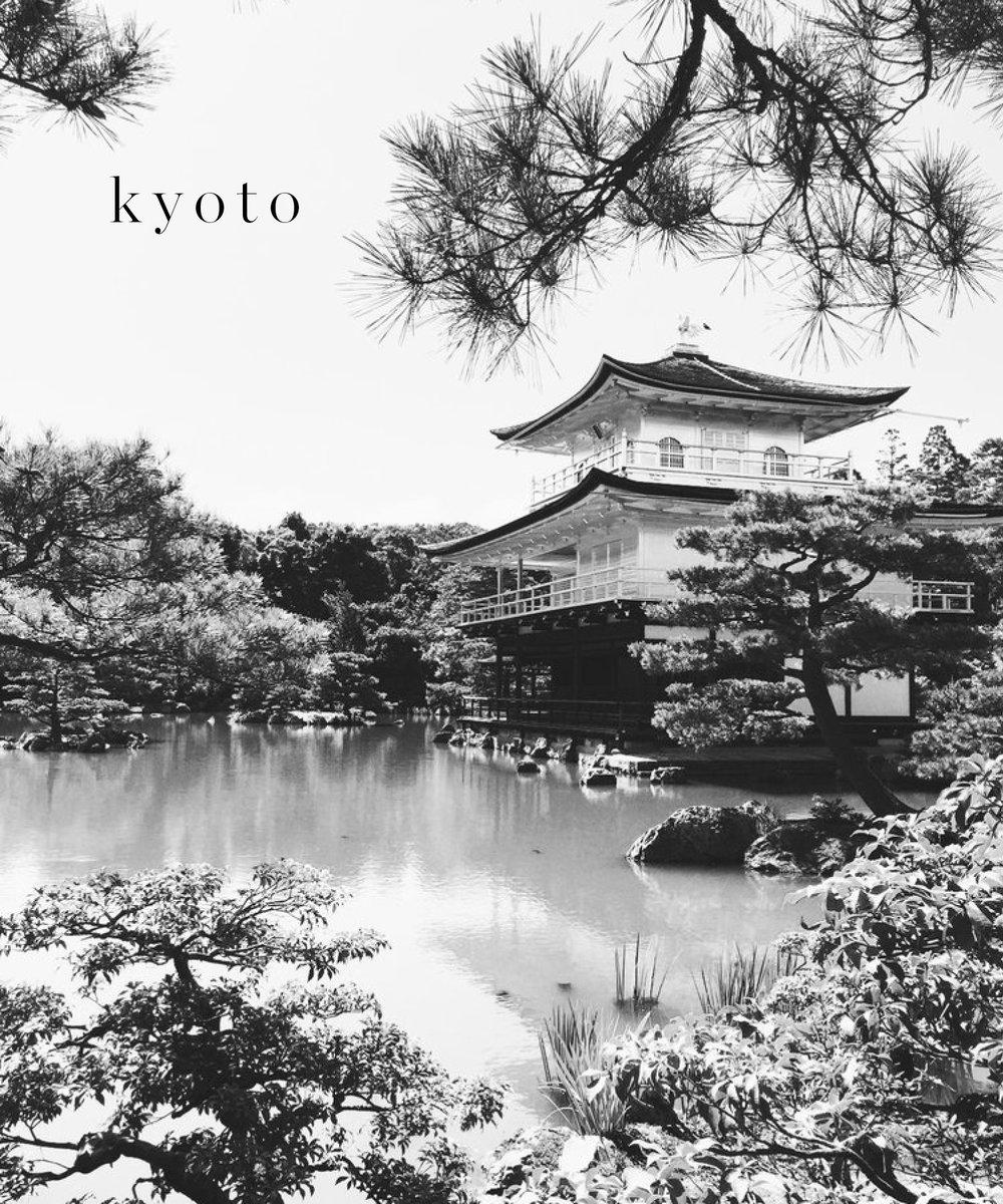 Kyoto Travel Guide by Dulci Edge