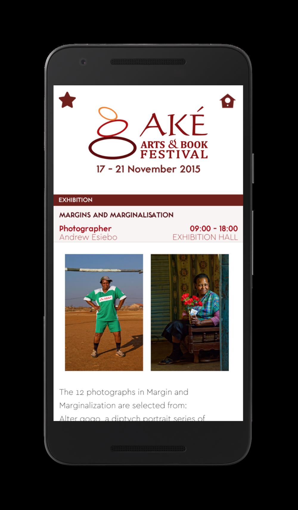 akefest2015_4.png