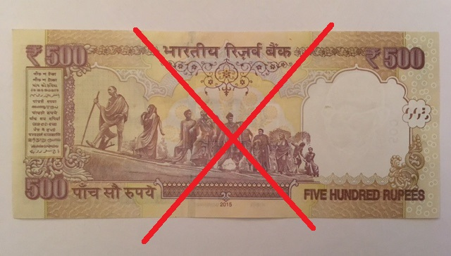 Back of a demonetised Rs 500 note