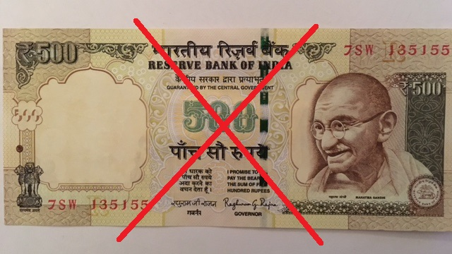 Front of a demonetised Rs 500 note