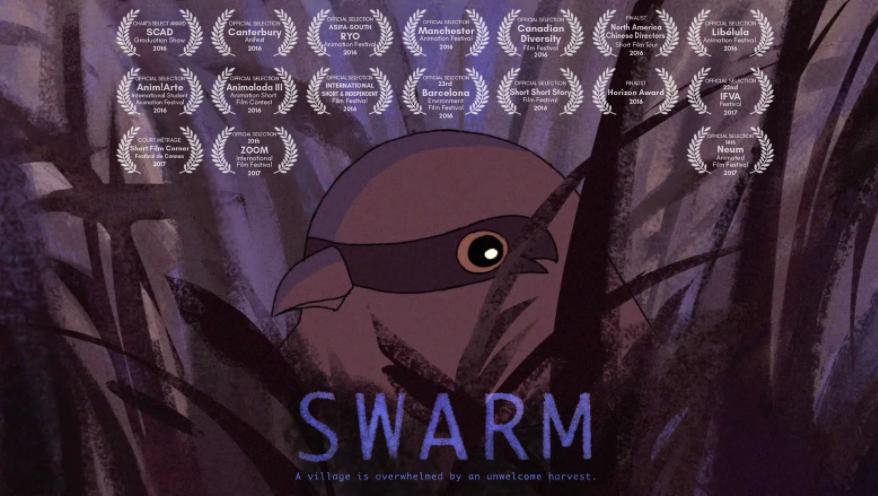 Swarm  (2016)