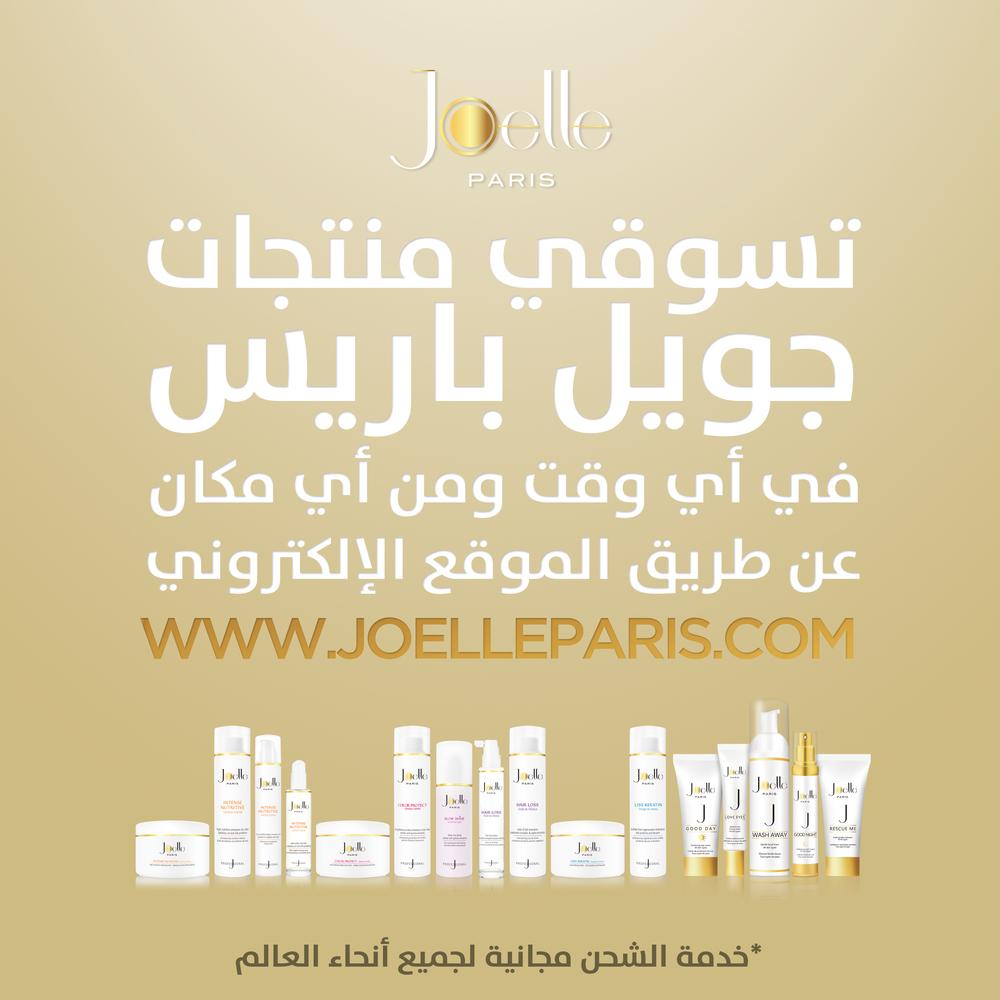 JP_AvailableOnline_07.jpg