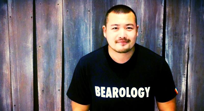 First Gay Bear