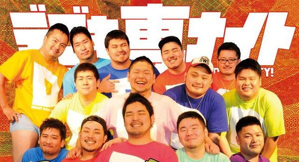 Chubby Jap Gay - Adult Clip-8824