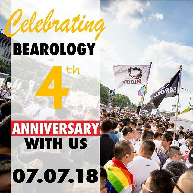 Celebrating BEAROLOGY 4TH ANNIVERSARY on 07.07!  We can't thank you everyone enough for the love and support in the past 4 years.  On our 4th anniversary, it would be our pleasure to be wished by our BEAROLOGY customers.  Visit our BEAROLOGY facebook page or go to this link below to join our vibes! https://www.facebook.com/295957553904251/posts/1042453269254672/