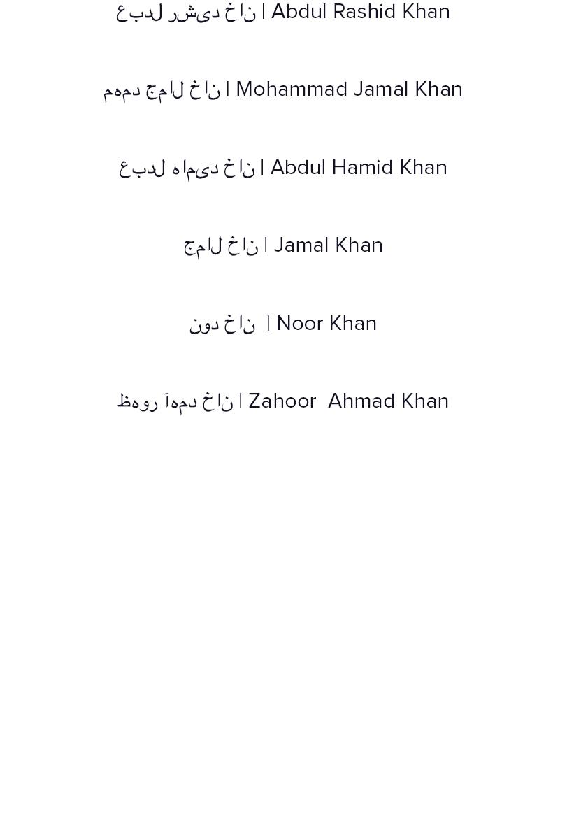 Namen_Kashmir.jpg