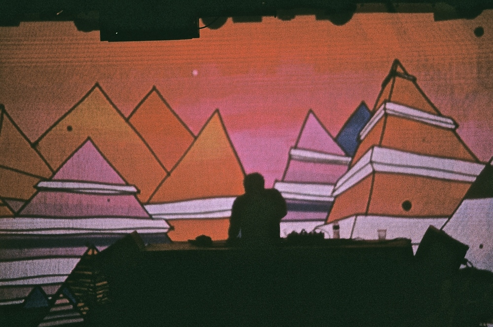 Flying Lotus | Commodore Ballroom