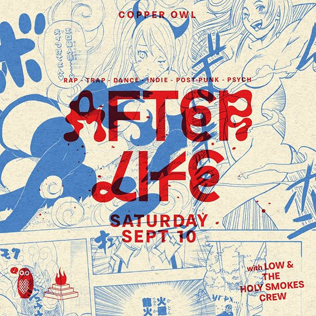 *NEXT SHOW* 💀 AFTERLIFE 💀  @copperowl  #vinyl #afterlife #currenttracks #essentials #hscrew #copperowl #djlow #holysmokesmusic #rap #trap #house #hiphop #pysch #postpunk #indie #latenight #dj #yyjevents #yyjmusic #yyj @djlow1 @do250
