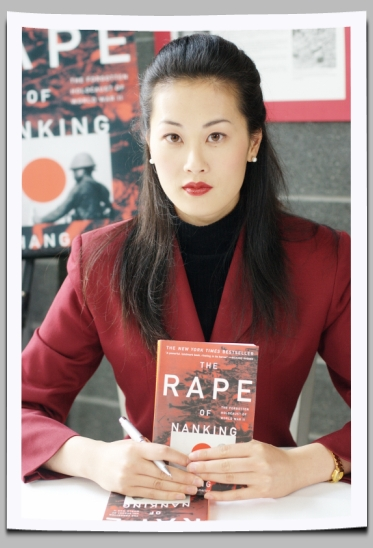 Author, journalist Iris Chang.  Iris Change committed suicide in  2004 at the age of 36.  Chang had entered a deep depression and became bipolar after undergoing hyperstimulation for fertility treatment. See her biography,  Finding Iris Chang