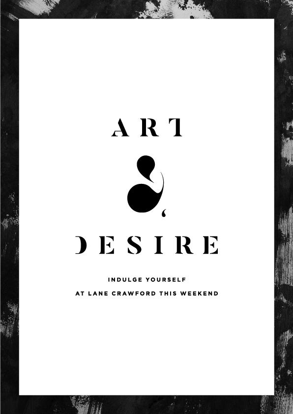 Art & Desire