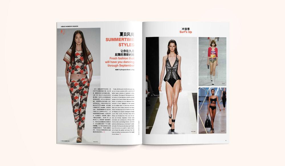 AnnabelleLi_YueMagazine_6