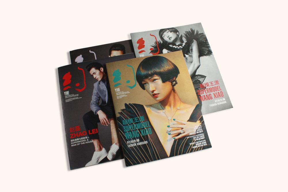 YUE Magazine