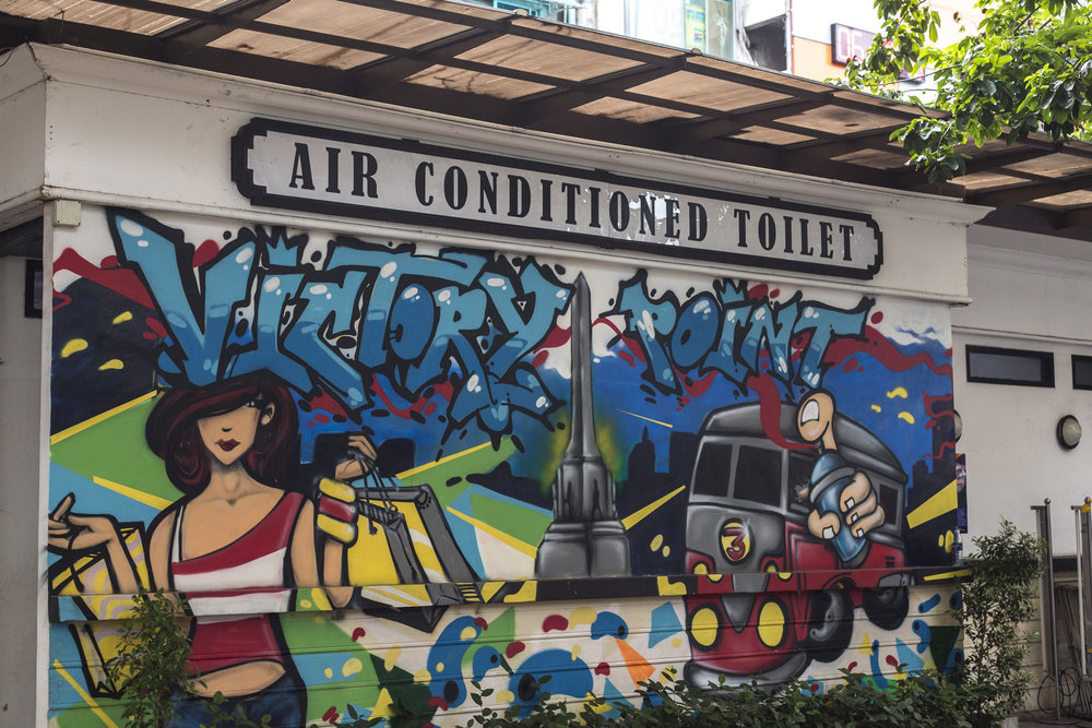 Air Conditioned toilets are a plus.