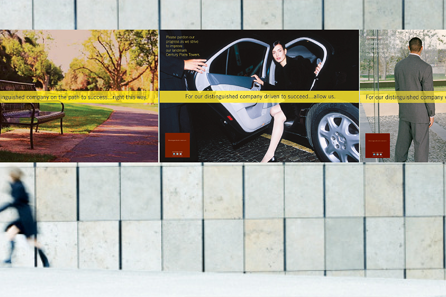 web-3.0_CP-outdoorgraphics1.png