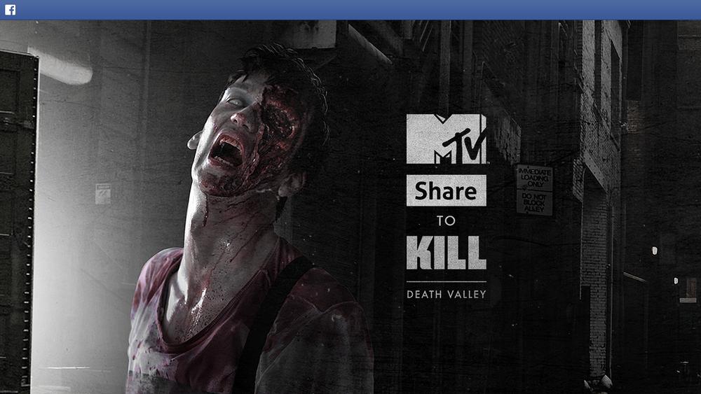 facebook_zombiehip.png