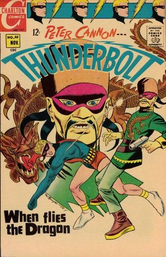 Thunderbolt (1960) #60, written by Denny O'Neil.