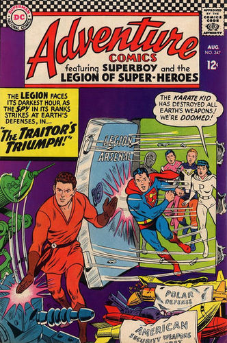 Adventure Comics (1938) #347, written by Jim Shooter.