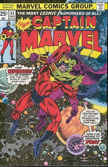 Captain Marvel (1968) #43, cover penciled by Al Milgrom & inked by Berni Wrightson.