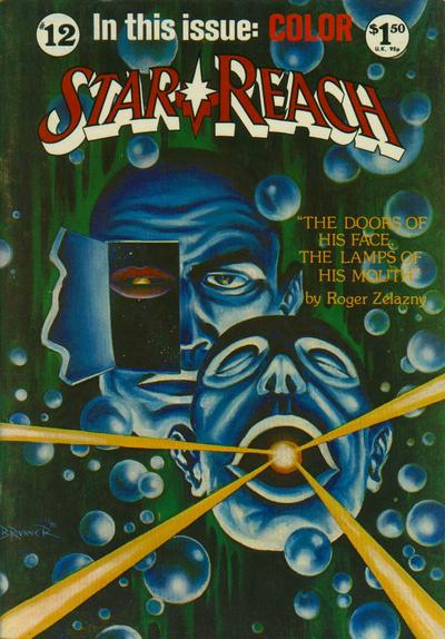 Star*Reach (1974) #17, published & edited by Mike Friedrich.
