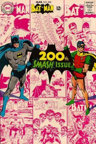 Batman (1940) #200, written by Mike Friedrich.