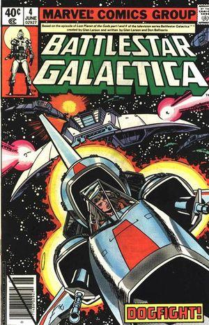 Battlestar Galactica (1979) #4, cover by Walt Simonson.