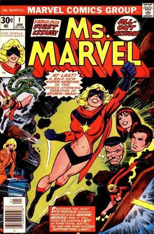 Ms. Marvel (1977) #1, written by Gerry Conway.