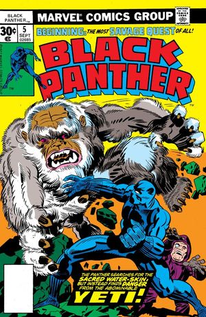 Black Panther (1977) #5, interior colored by Irene Vartanoff.