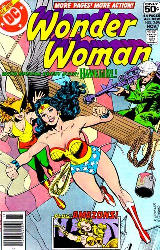 Wonder Woman (1942) #249, written by Jack C Harris.