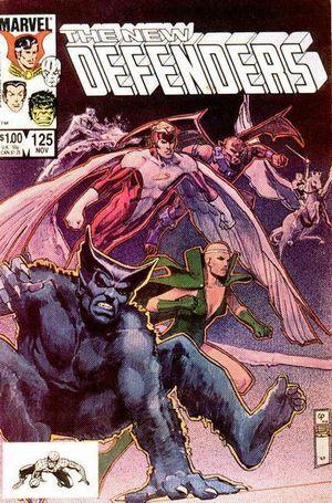 Defenders (1972) #125, cover by Carl Potts & Bill Sienkiewicz.