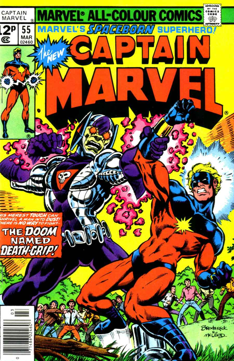 Captain Marvel (1968) #55, cover penciled by Pat Broderick & inked by Bob McLeod.
