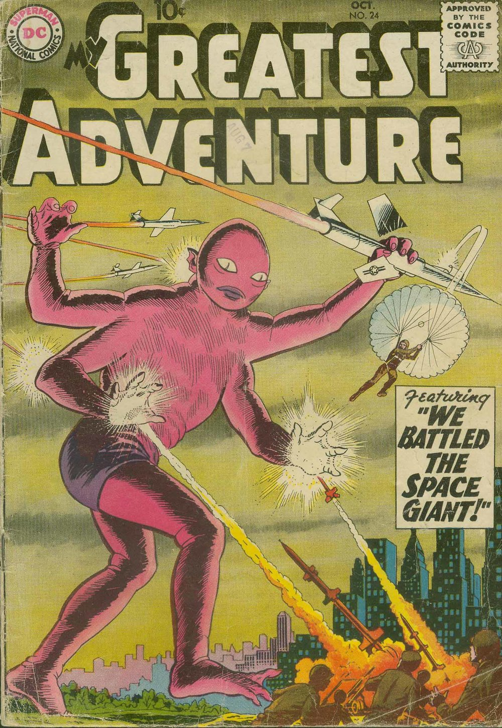 My Greatest Adventure (1955) #24, cover by Nick Cardy.