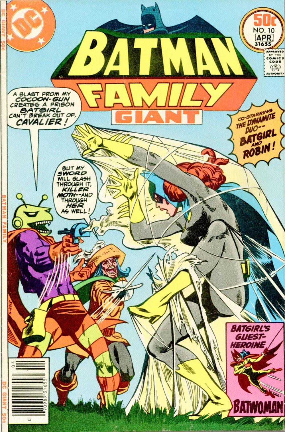 Batman Family (1975) #10, cover penciled by Bob Brown & inked by John Calnan.