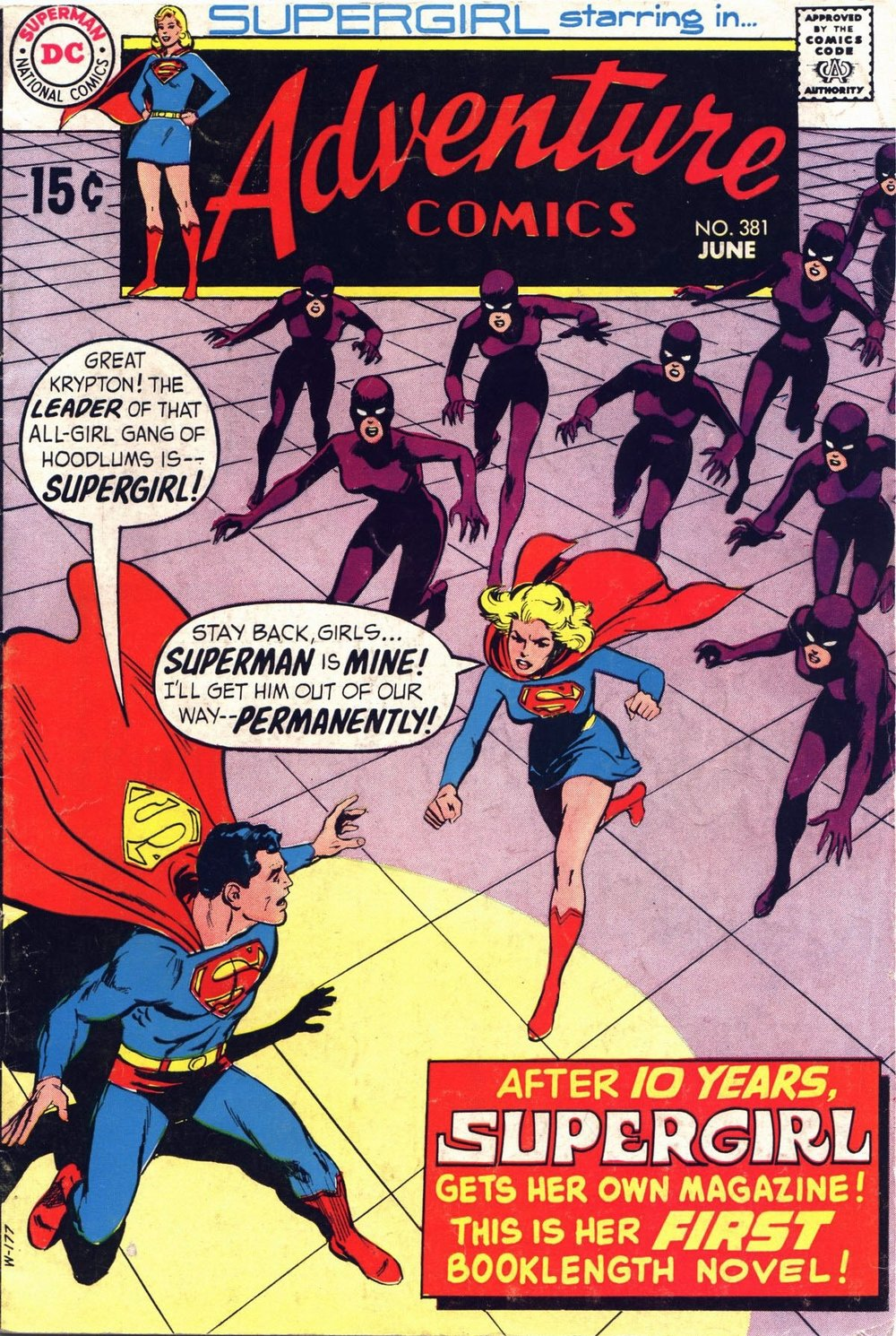 Adventure Comics (1938) #381, written by Cary Bates. Cover by Curt Swan & Neal Adams.