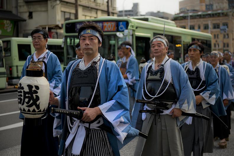 Kyoto Samurai Clan (V).jpg