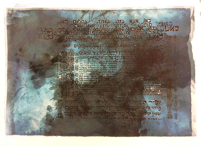 "Leah Caroline -Inkjet printed cyanotype, ~11x15"", 2016"