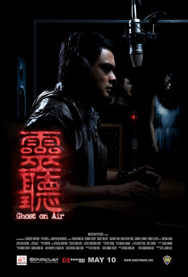 Ghost-On-Air-Poster