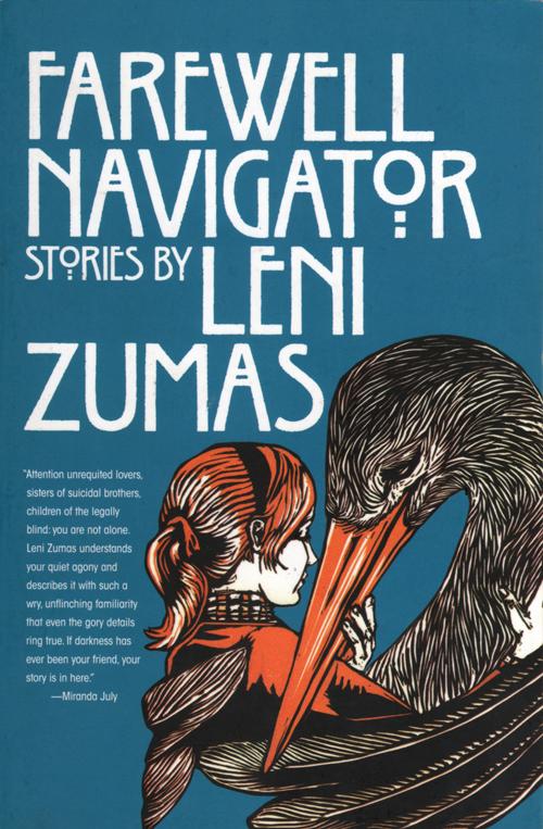 Farewell+Navigator+by+Leni+Zumas.jpg