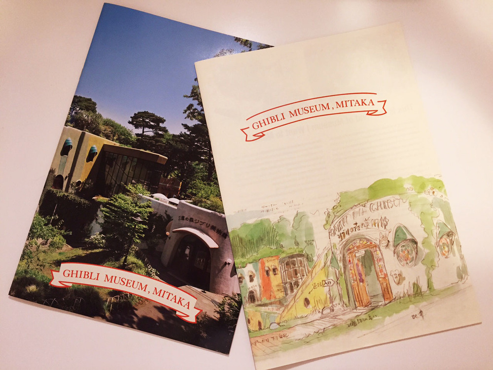 MishieWishie at the Ghibli Museum - Souvenir Book Bundle