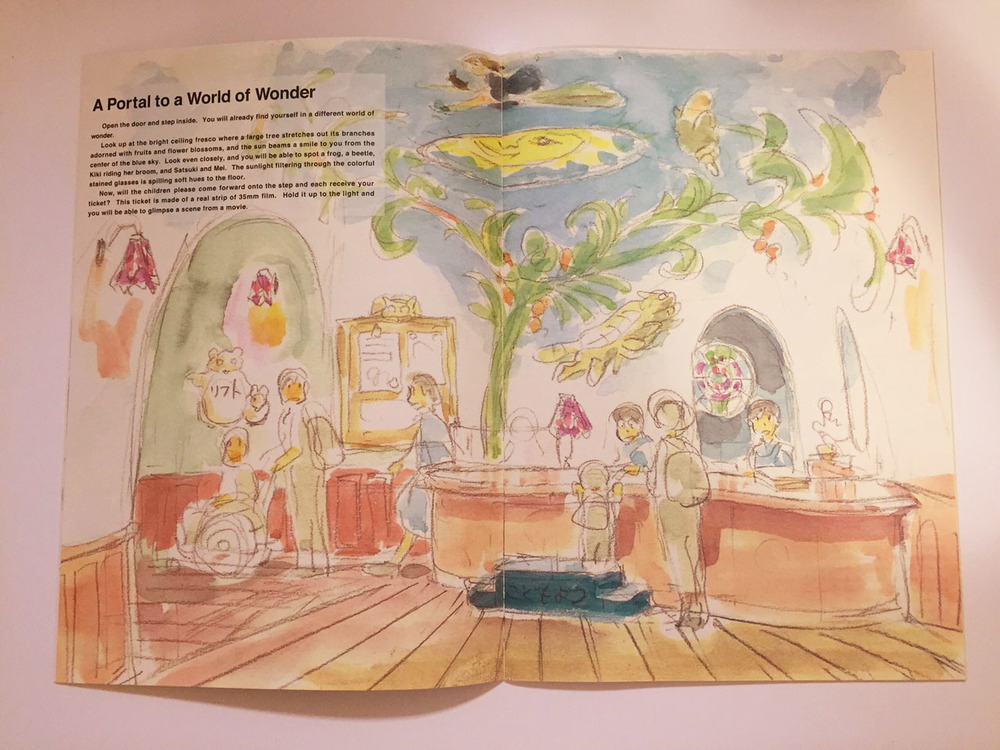 MishieWishie at the Ghibli Museum - Handdrawn Booklet