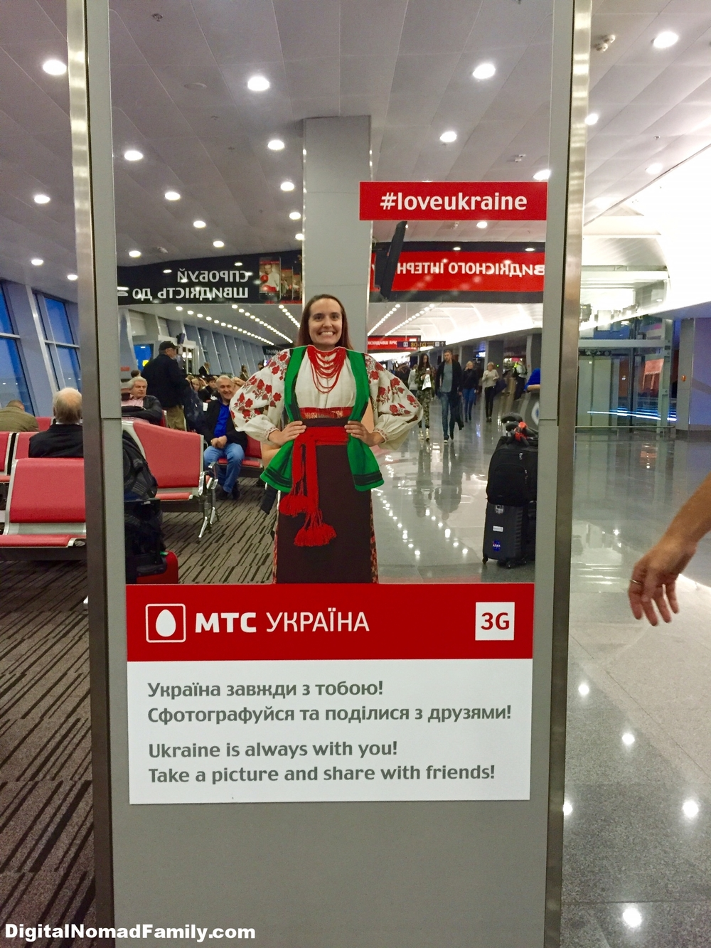 Fun mirror displays at the Kiev airport where you could take pictures of yourself in traditional Ukrainian outfits #loveukraine