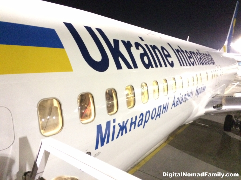 Our perfectly modern and safe Ukraine International Airlines plane
