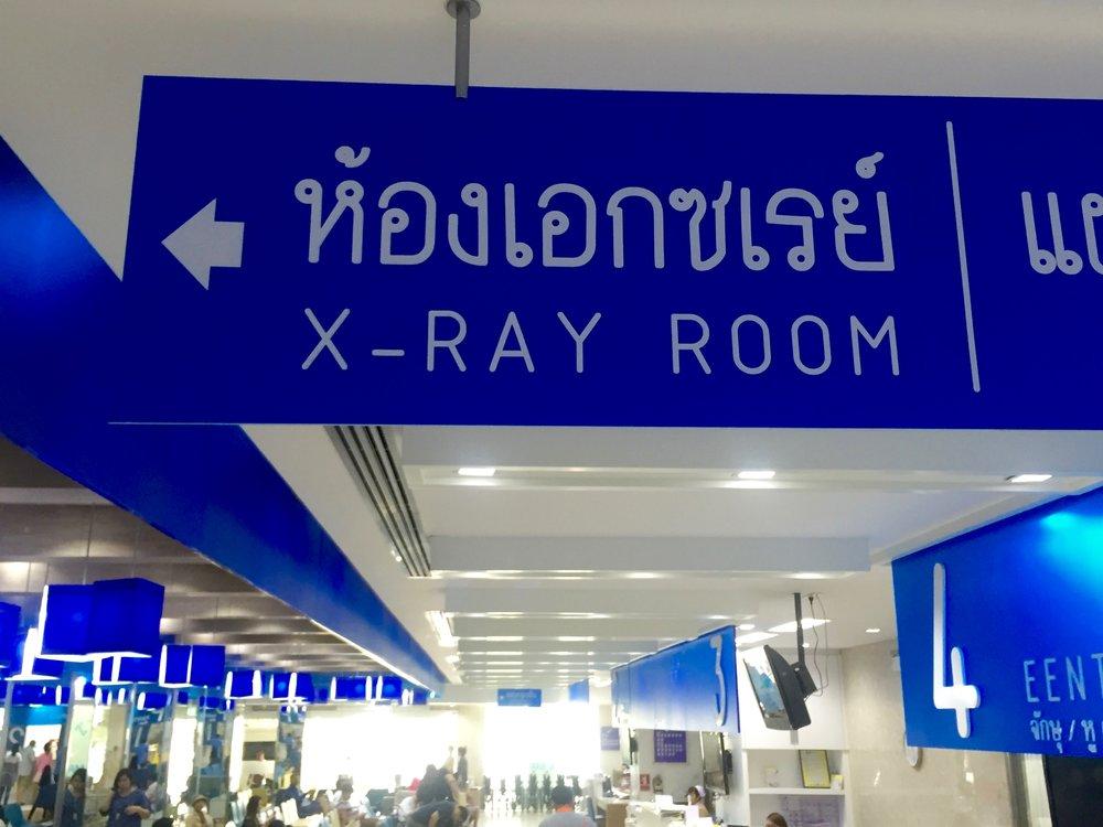 Signs at Chiang Mai Ram Hospital in Thailand