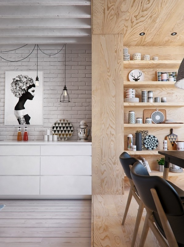 myidealhome :      homedesigning : (via  Modern Dining Shelving )